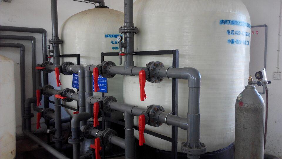 西安反渗透装置-临潼区苦咸水改造