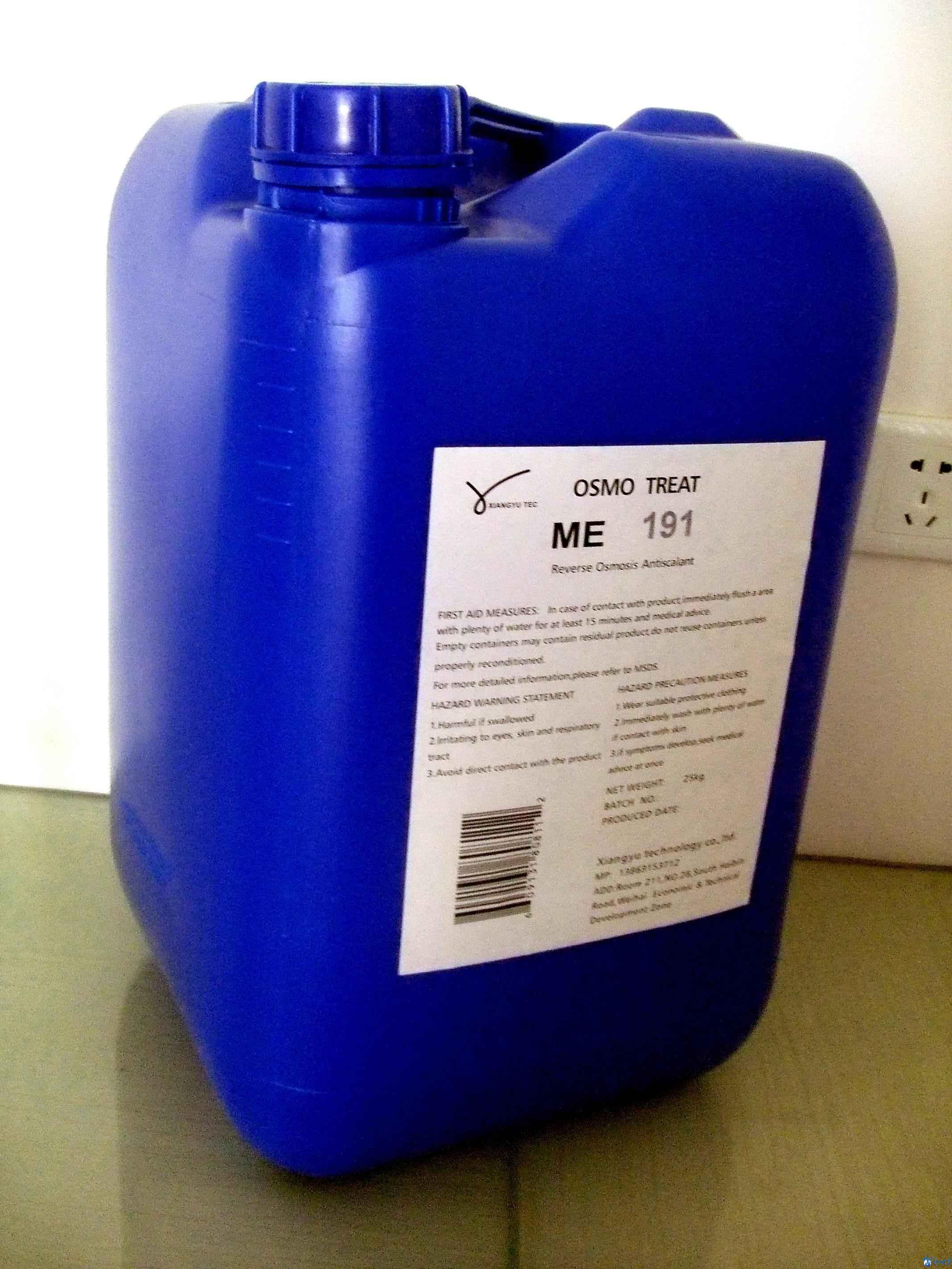 高效反渗透分散阻垢剂